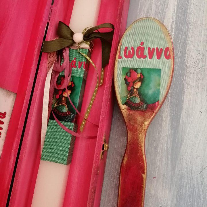 labada-me-onoma-Ioanna easter gift set